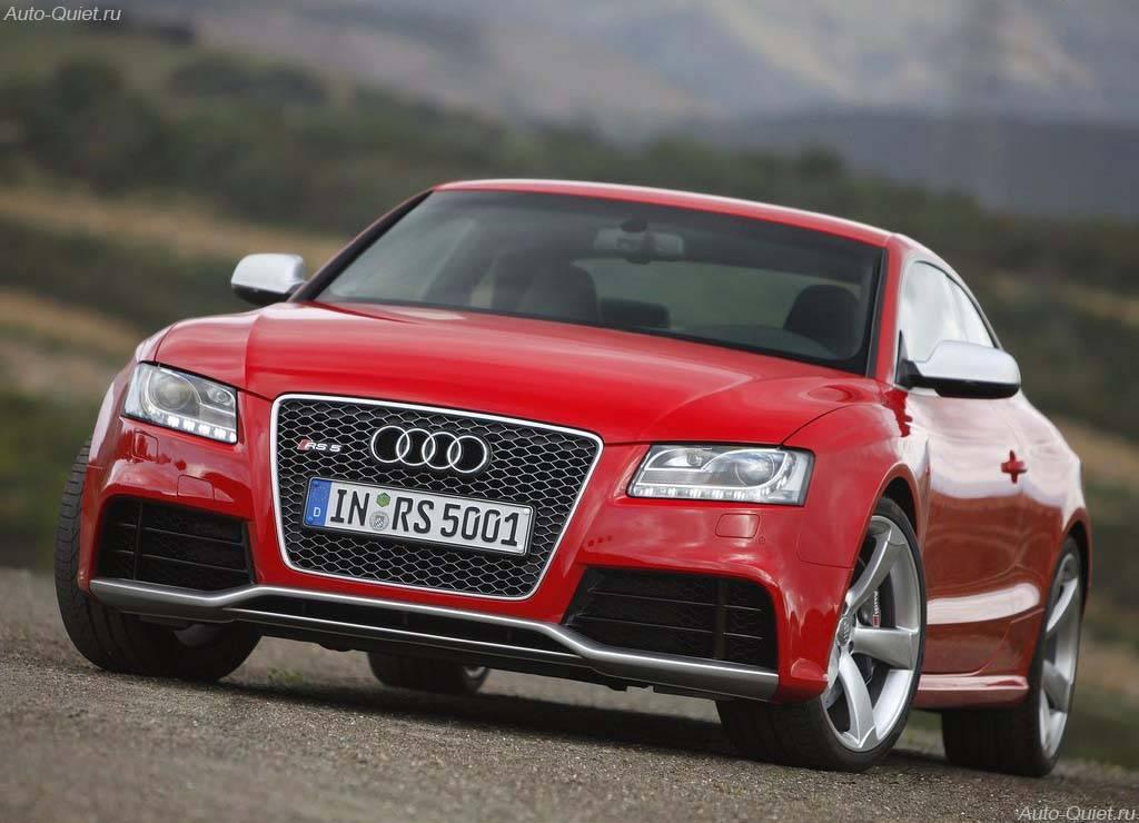 Audi_rs_01