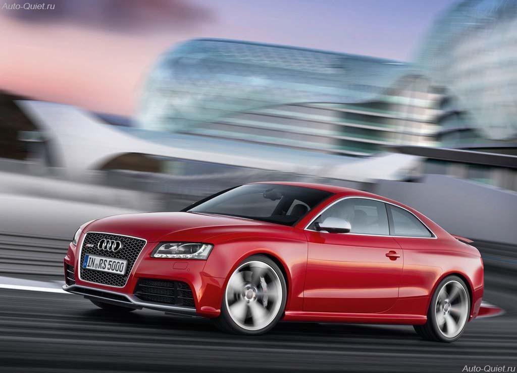 Audi_rs_02