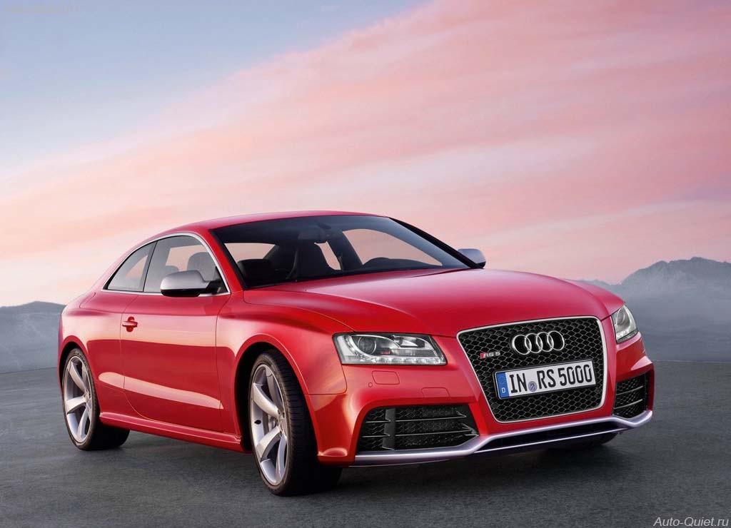 Audi_rs_03