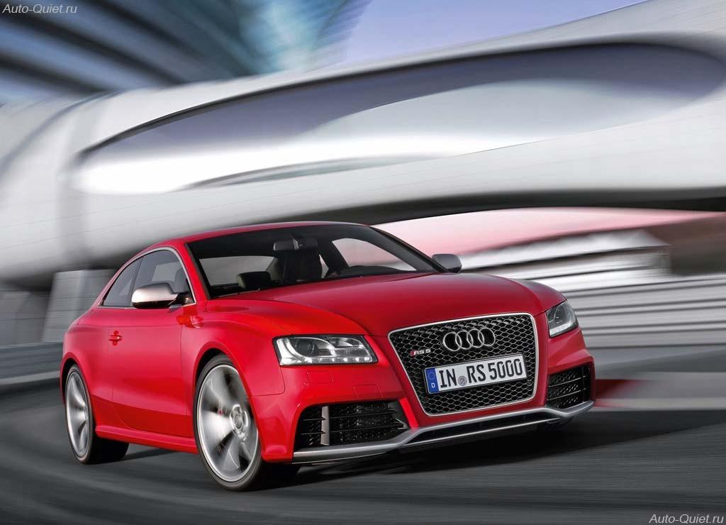 Audi_rs_04