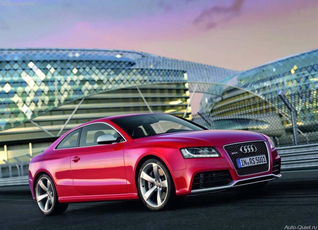 Audi_rs_05