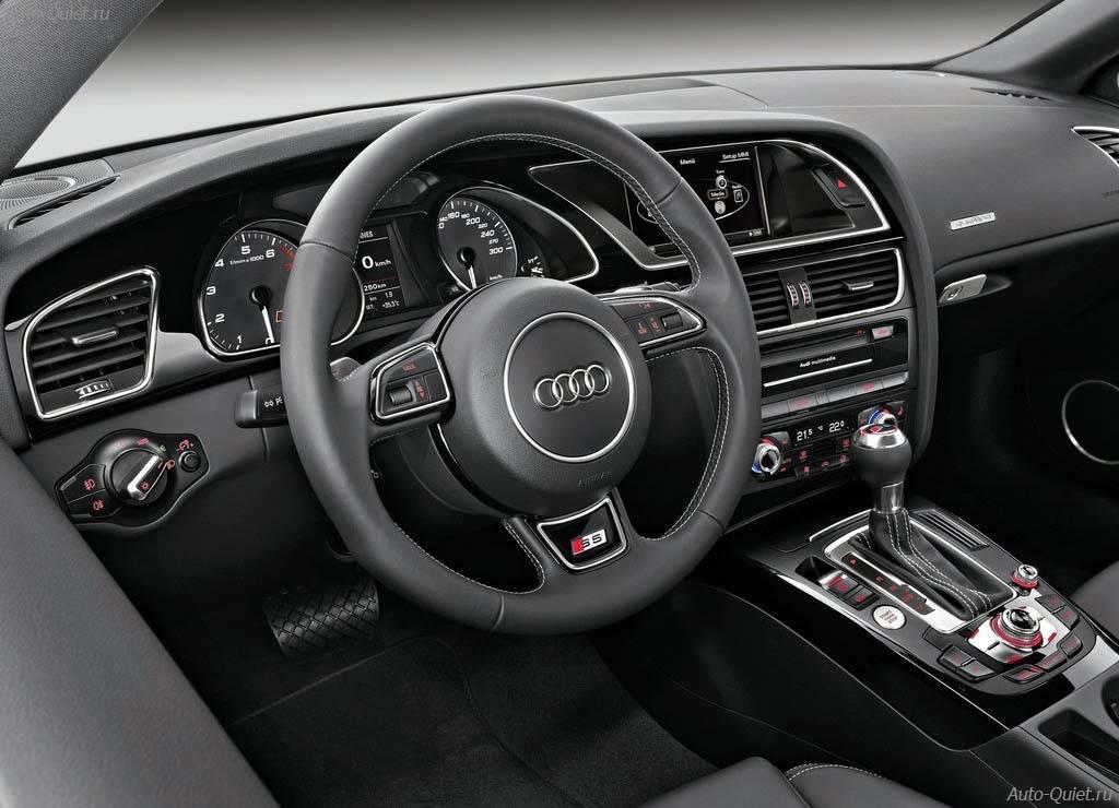 Audi_S5_2012_12