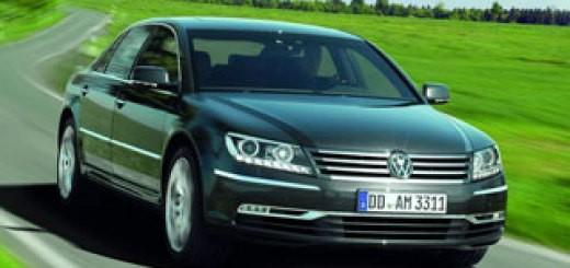 Volkswagen-Phaeton_logo