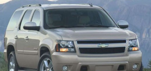 Chevrolet_Tahoe_2007_logo