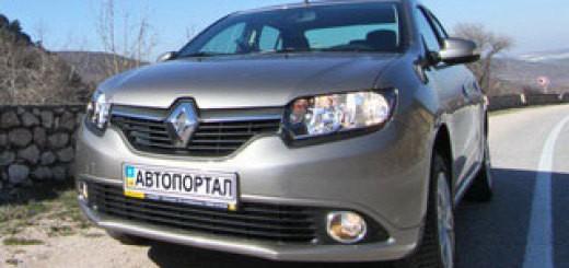 Renault_Logan_2013_logo
