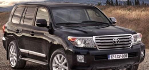 Toyota_Land_Cruiser_2013_logo