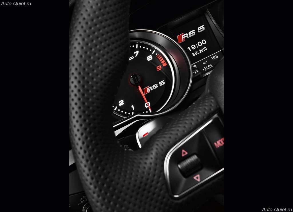 Audi_rs_09