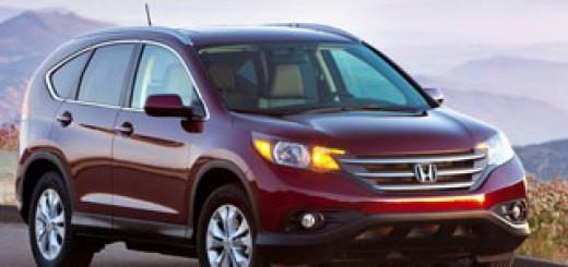 Honda_CR-V_2012_logo