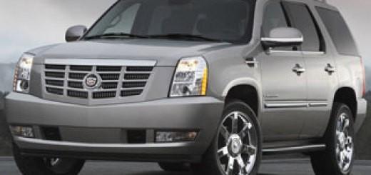 Cadillac_Escalade_2007_logo