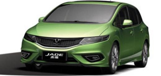 Honda-Jade-2014-logo